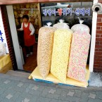 Magasin Seoul Coree-du-sud