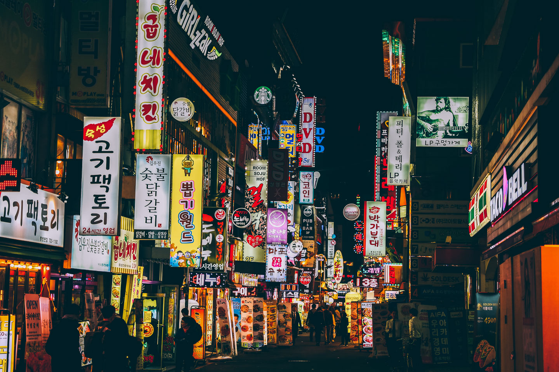 Visiter Séoul, voyage en Corée du Sud