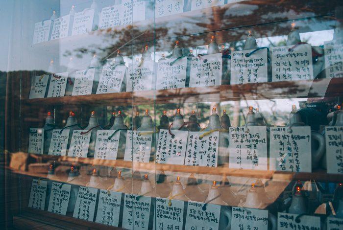 Guide pratique pour un voyage en Corée du Sud